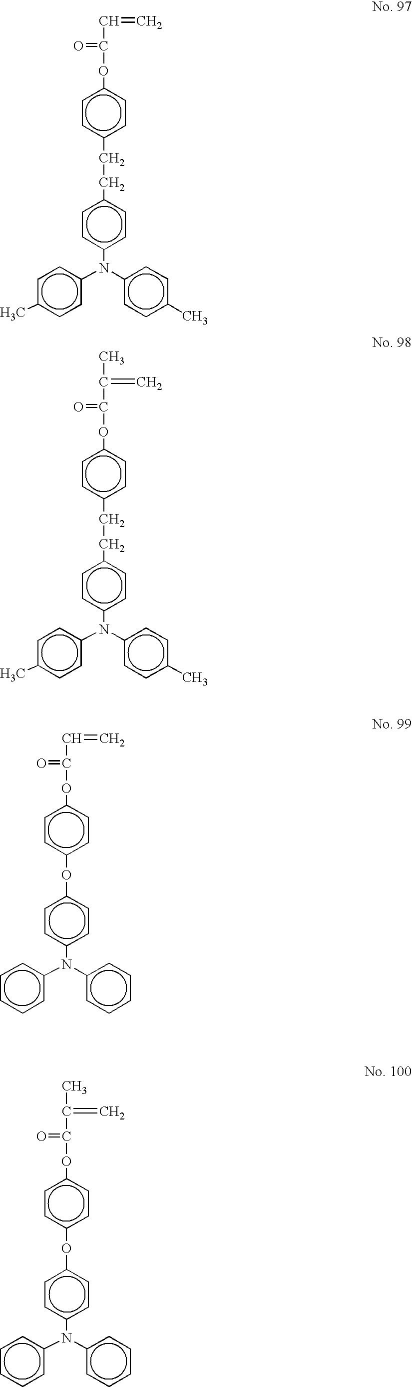 Figure US20070059619A1-20070315-C00035