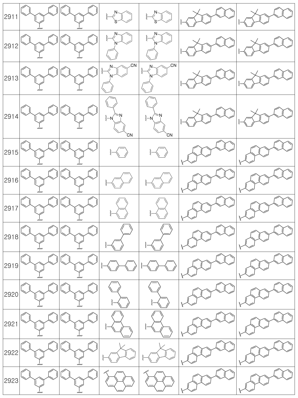 Figure 112007087103673-pat00330