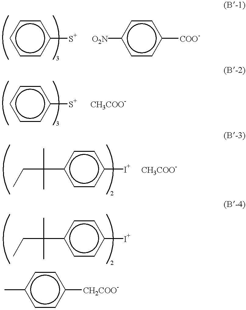 Figure US06485883-20021126-C00043