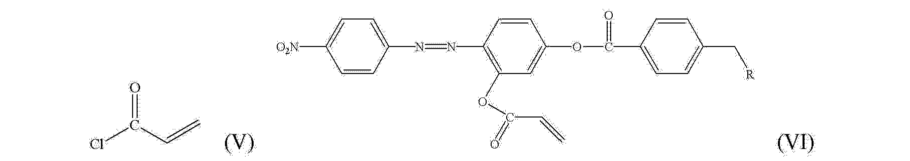 Figure CN103013532AC00023