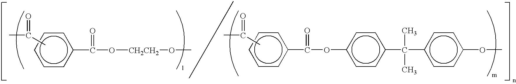 Figure US06936388-20050830-C00012