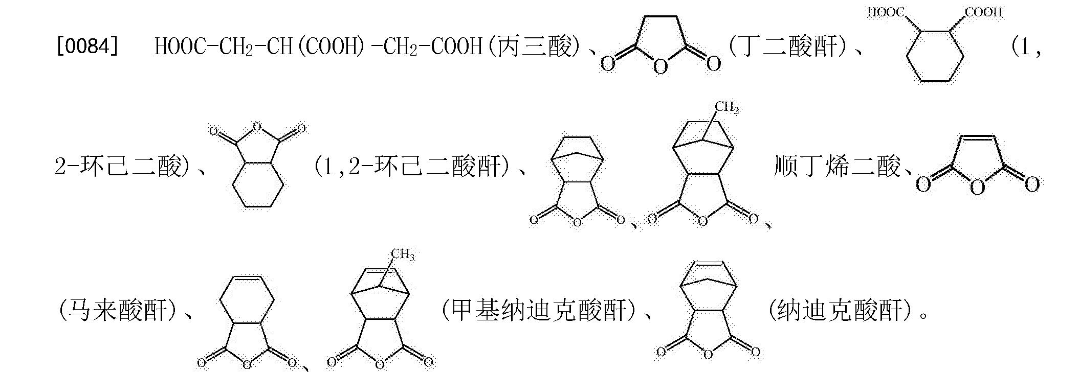 Figure CN106634881BD00161
