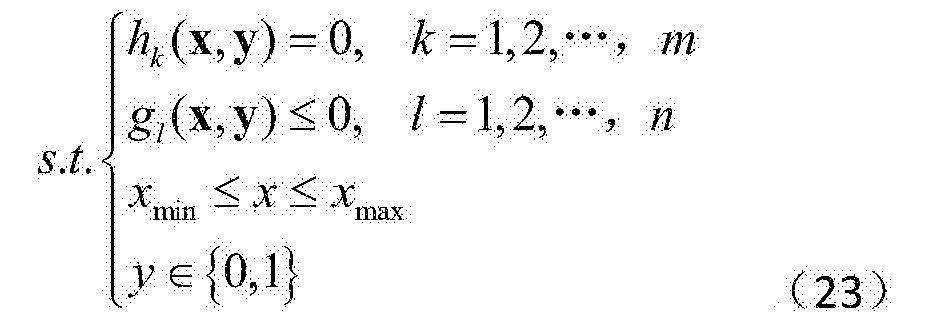 Figure CN104734168BD00093