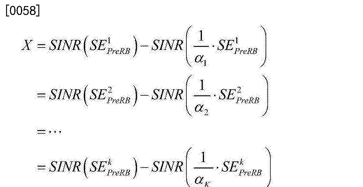 Figure CN103686966BD00121
