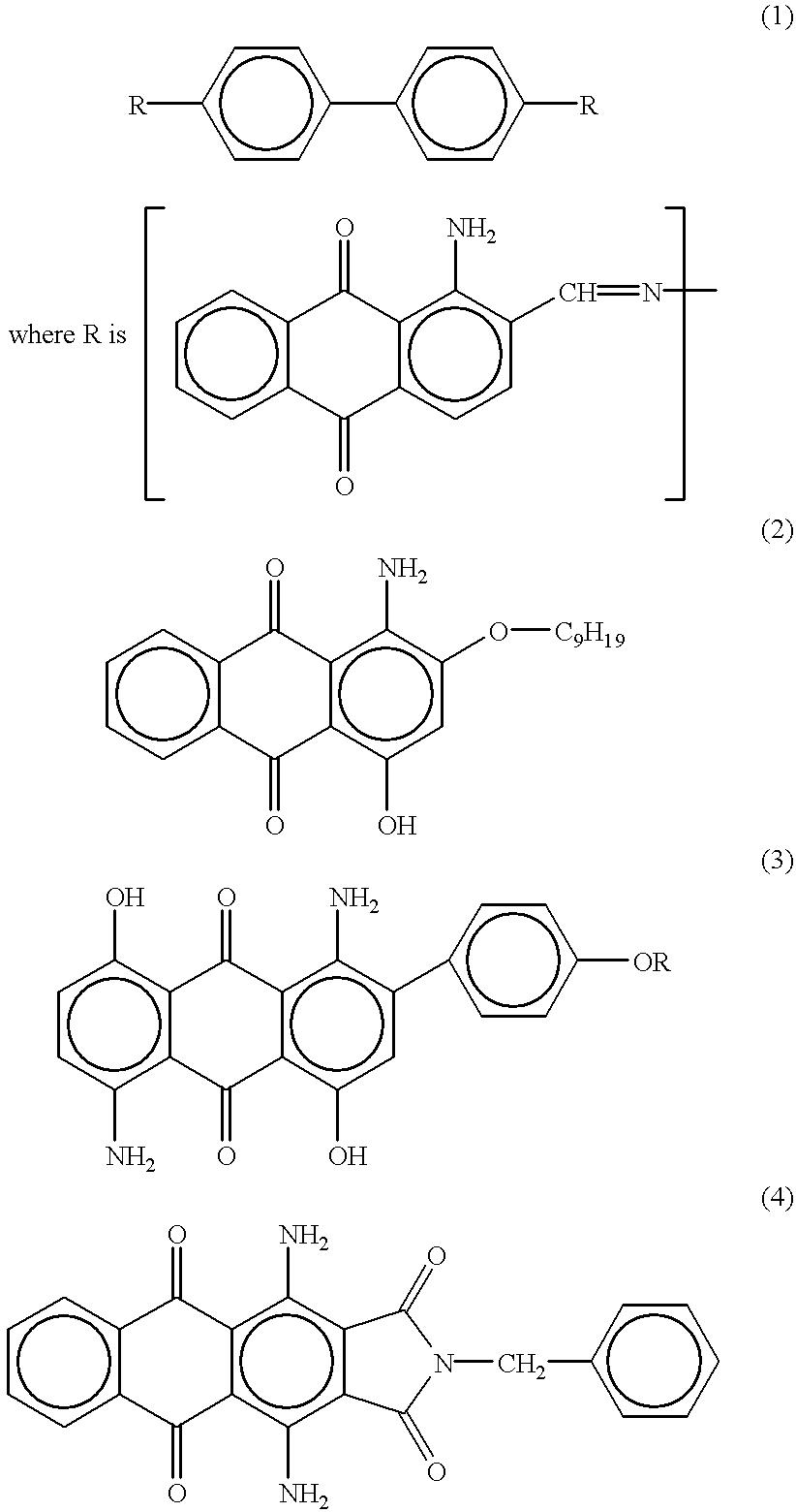 Figure US06297906-20011002-C00001