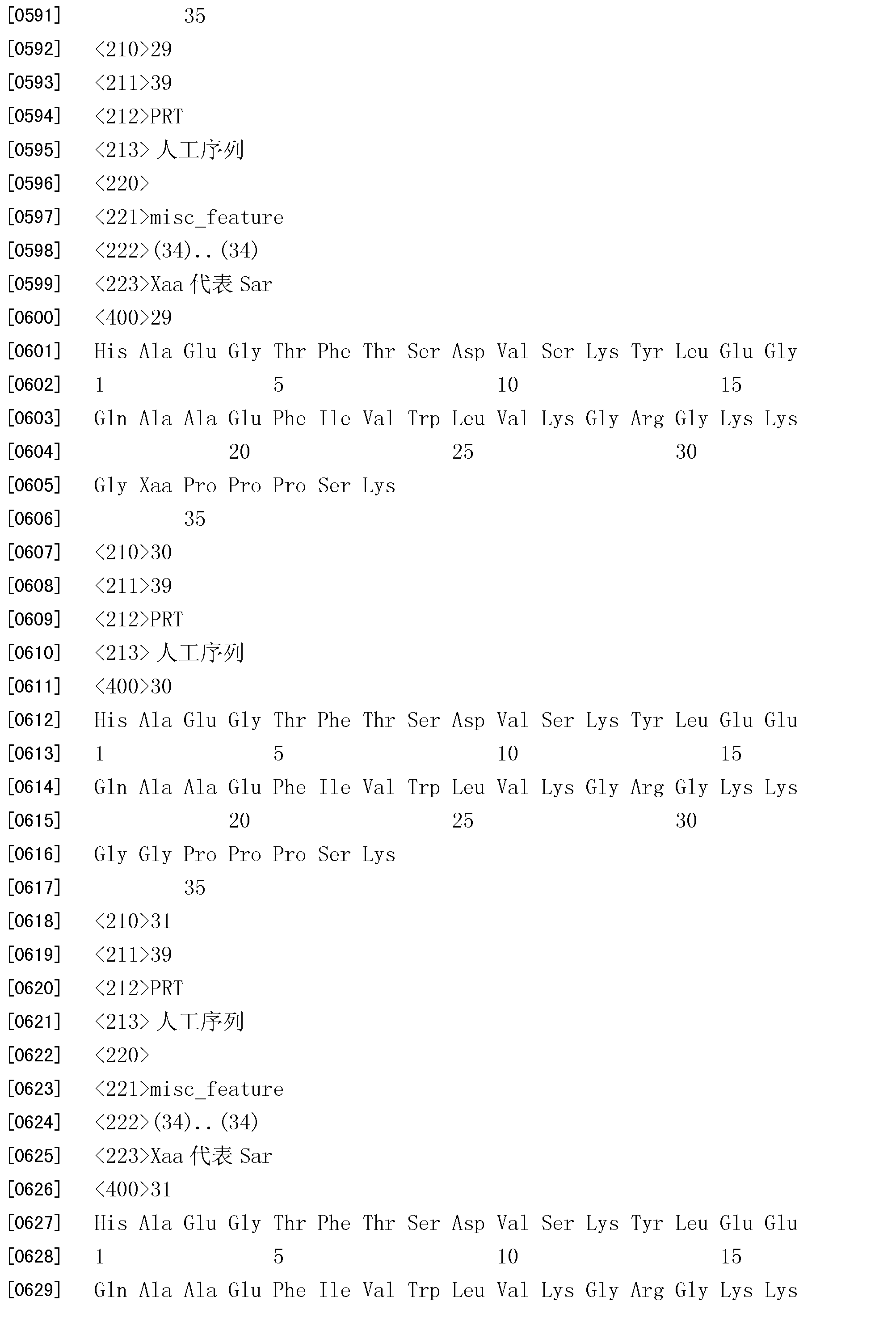 Figure CN101987868BD00311