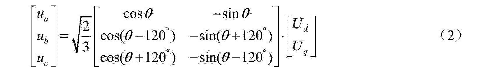 Figure CN104333038AD00111
