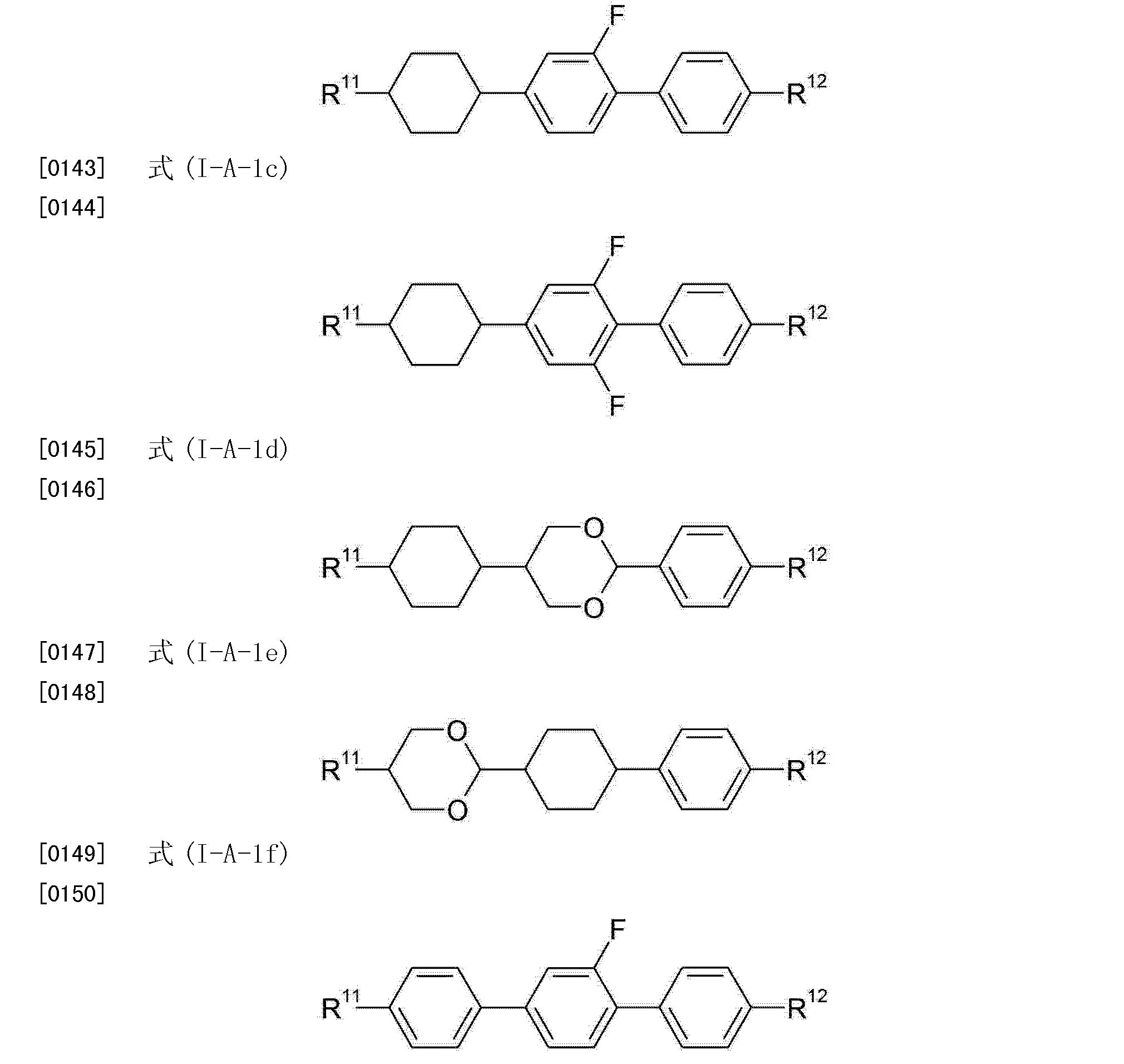 Figure CN103180409AD00311