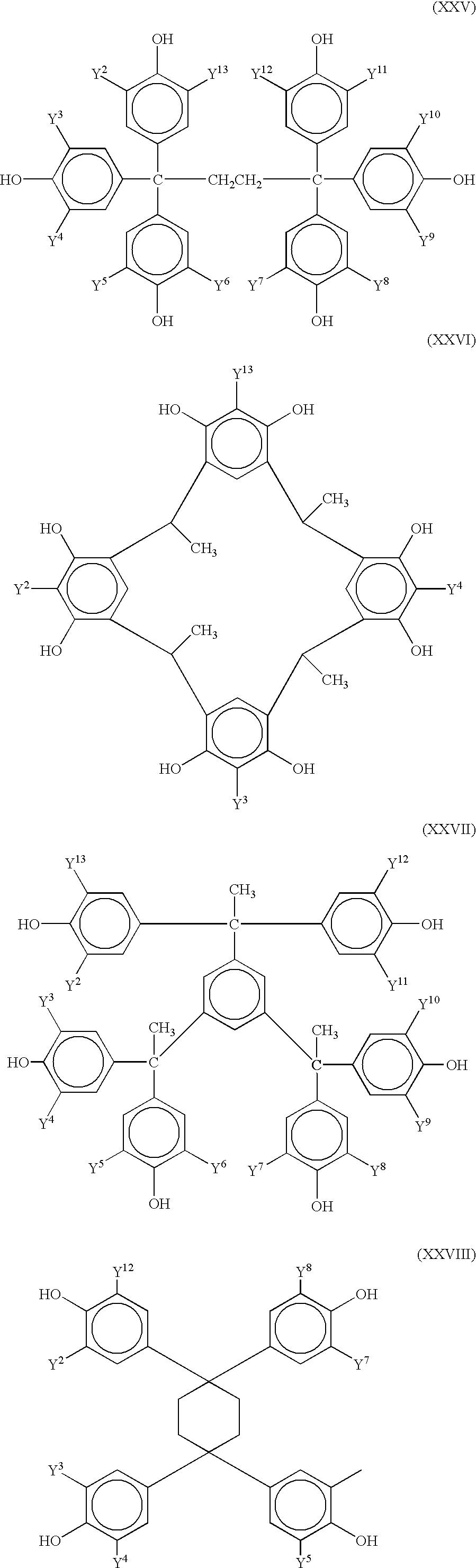 Figure US06890700-20050510-C00012