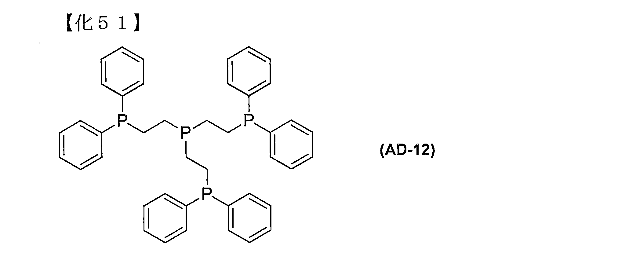 Wo2015156228a1 Polymer Electrolyte Composition And Ar9 Crossover Wiring Diagram Figure Jpoxmldoc01 Appb C000053