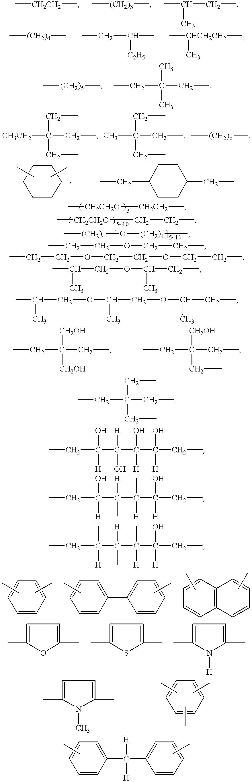 Figure US20010035394A1-20011101-C00030