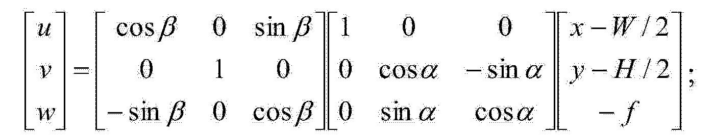 Figure CN104219584AD00061