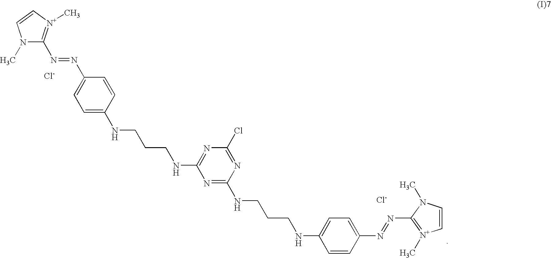 Figure US07189266-20070313-C00046