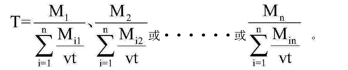 Figure CN108153340AD00041