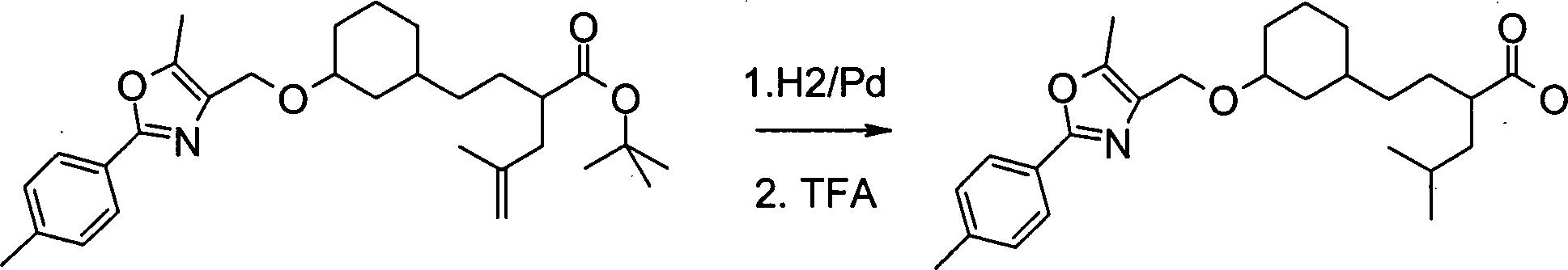 Figure 01680003