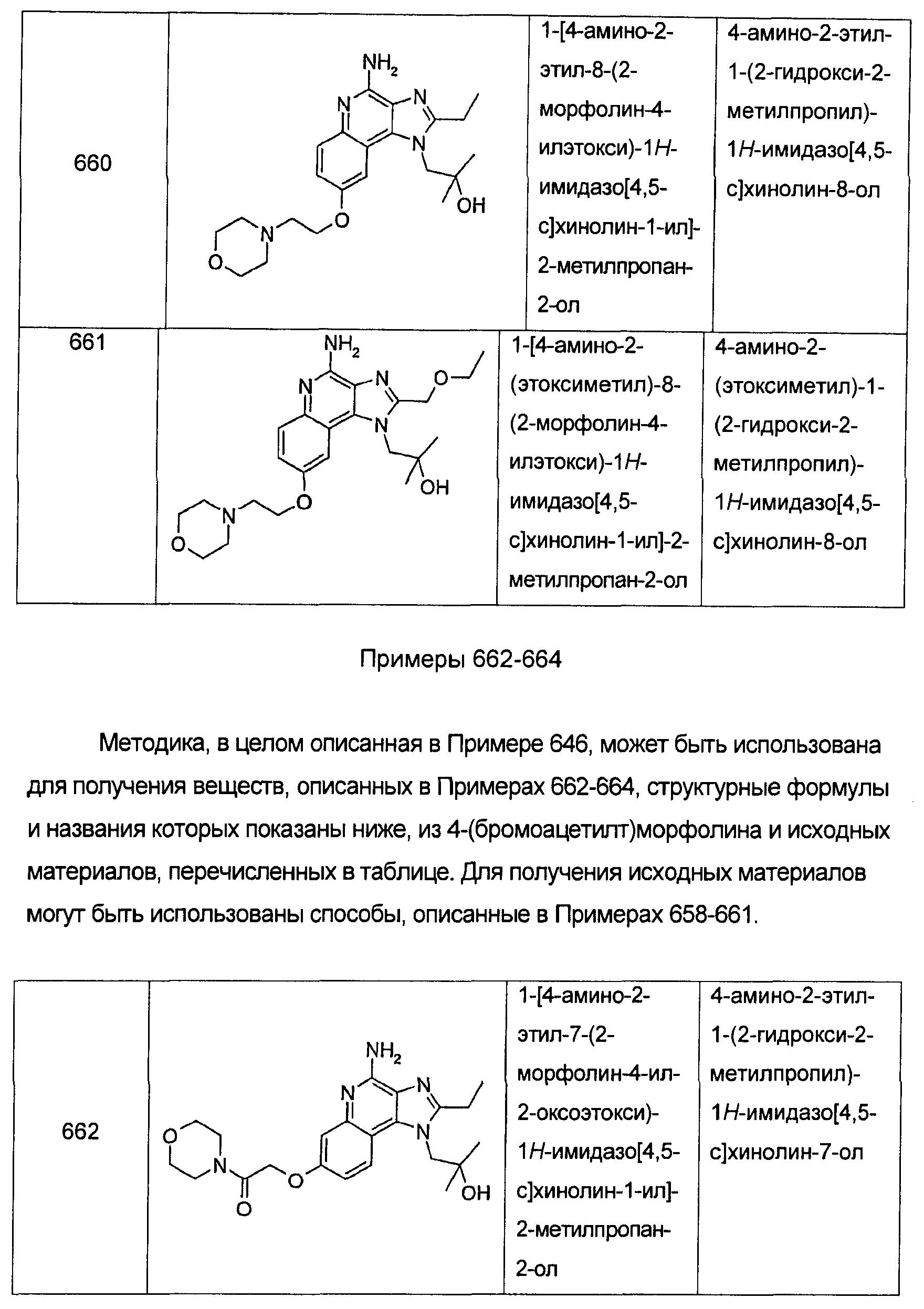 Figure 00000368