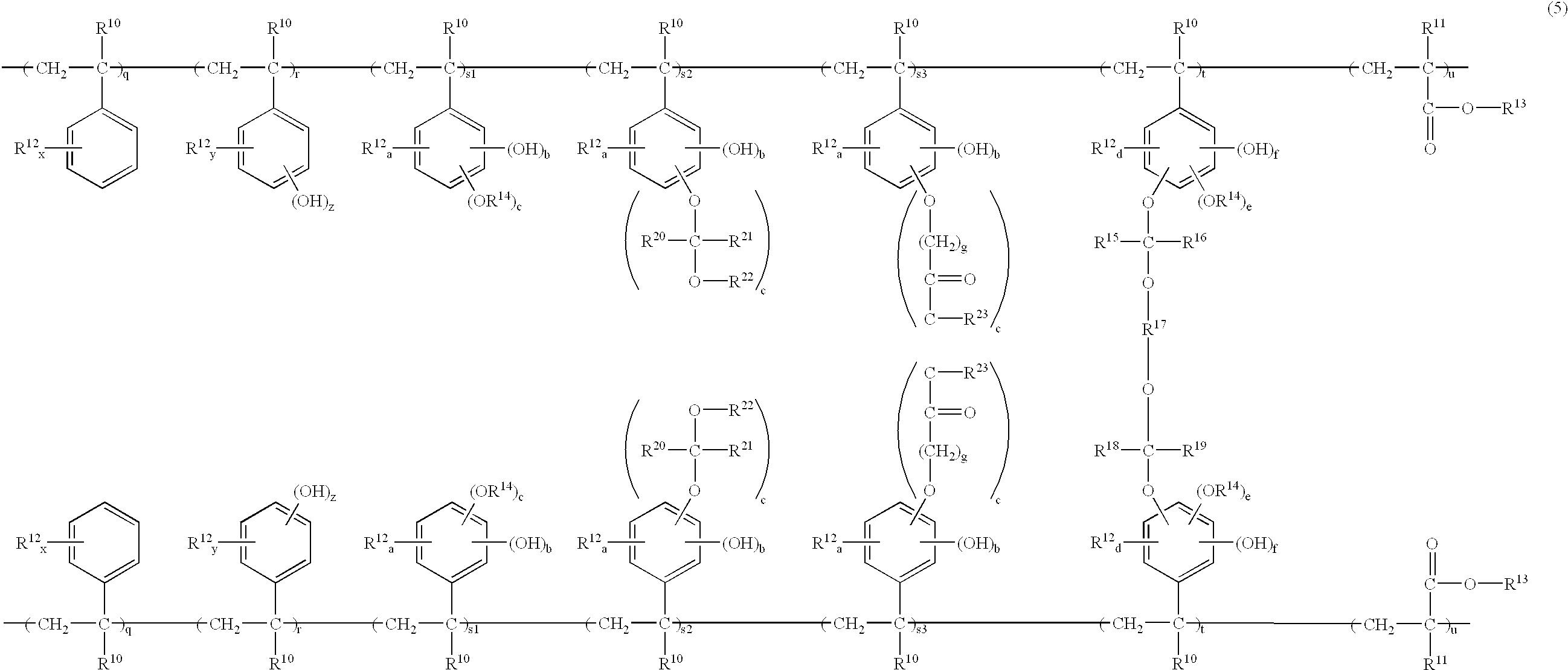 Figure US06511785-20030128-C00040