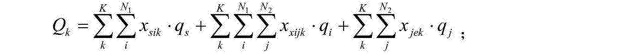 Figure CN106127357AC00035