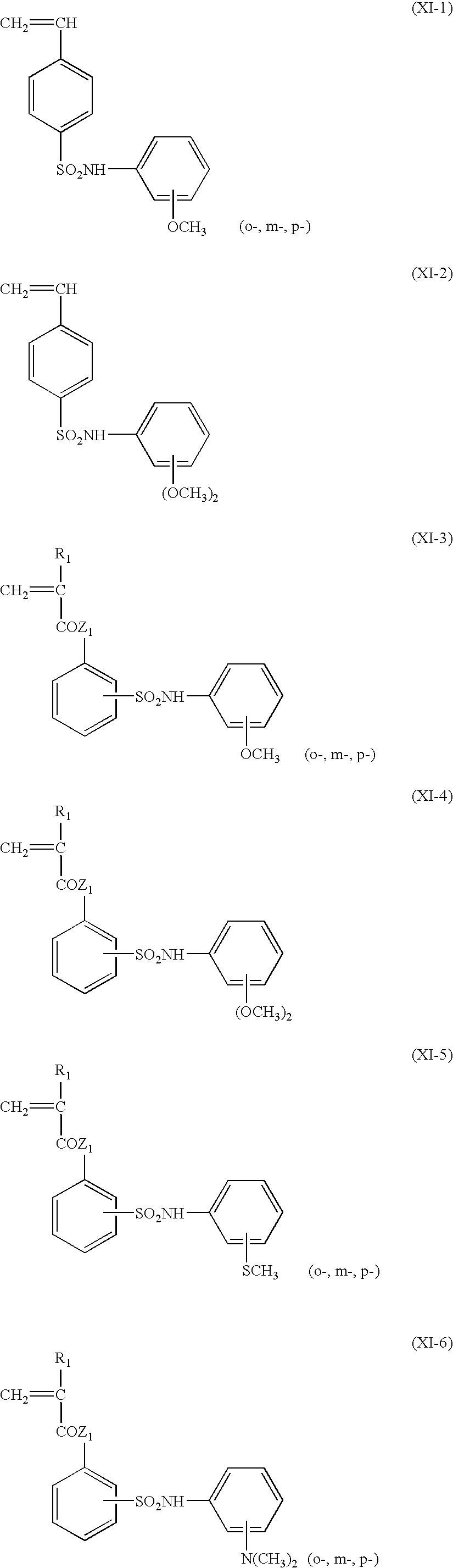 Figure US06890700-20050510-C00006