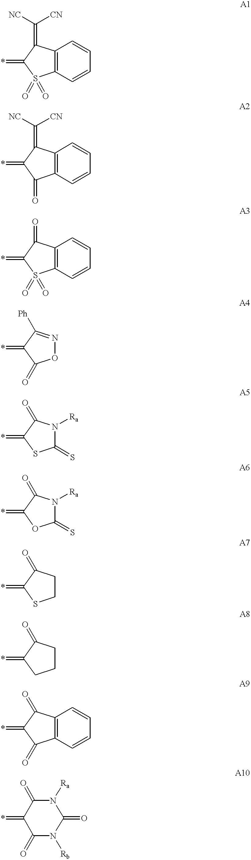 Figure US06267913-20010731-C00013