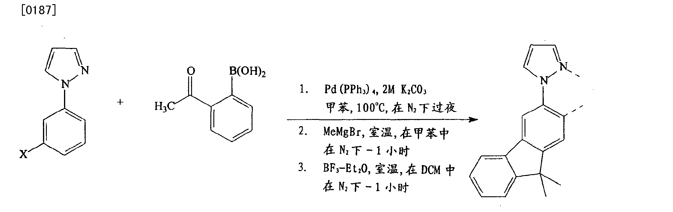 Figure CN101429219BD00282