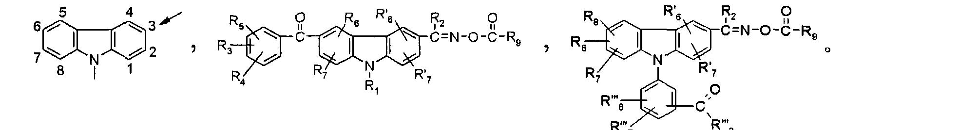 Figure CN101321727BD00133