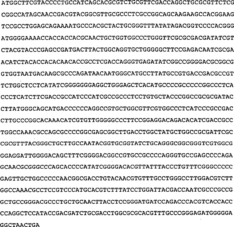 DE69531387T2 - Von Adenovirus abgeleitete rekombinante Vektoren, für ...