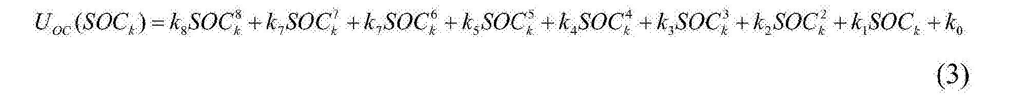 Figure CN105116343BC00023