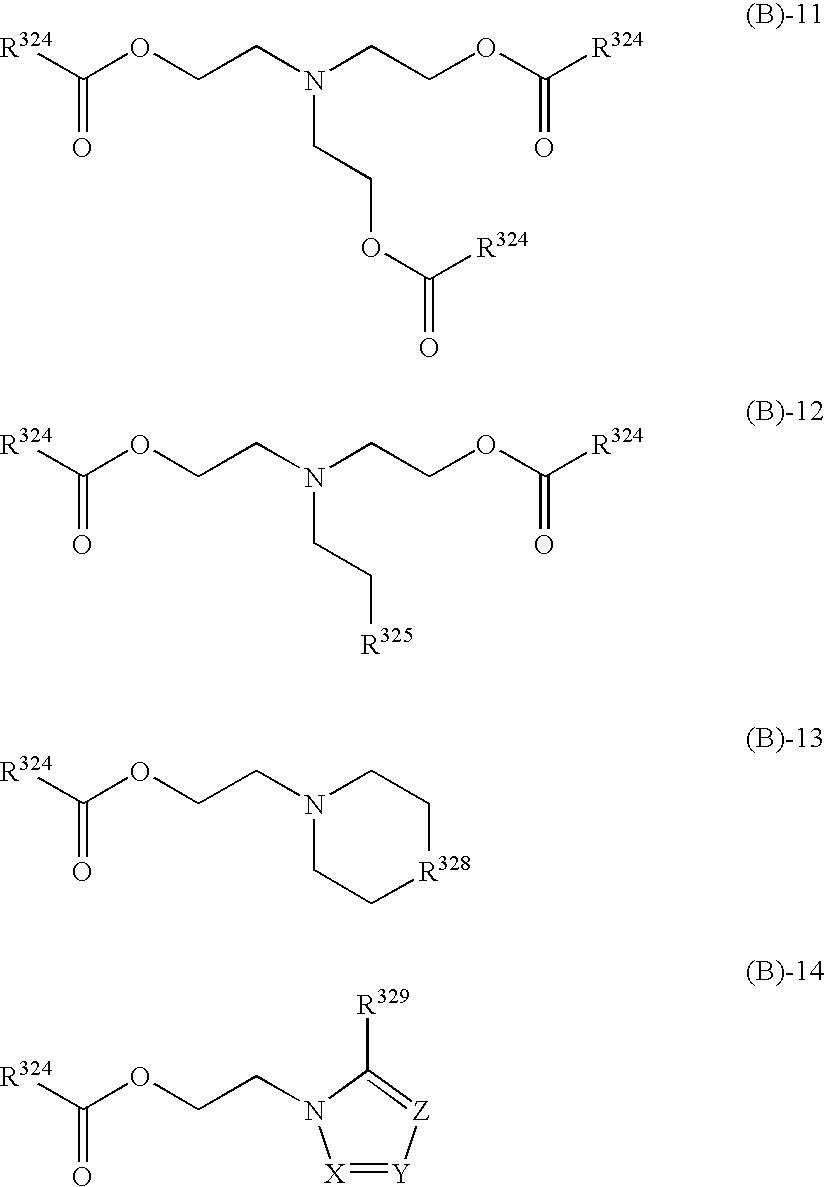 Figure US20090011365A1-20090108-C00083