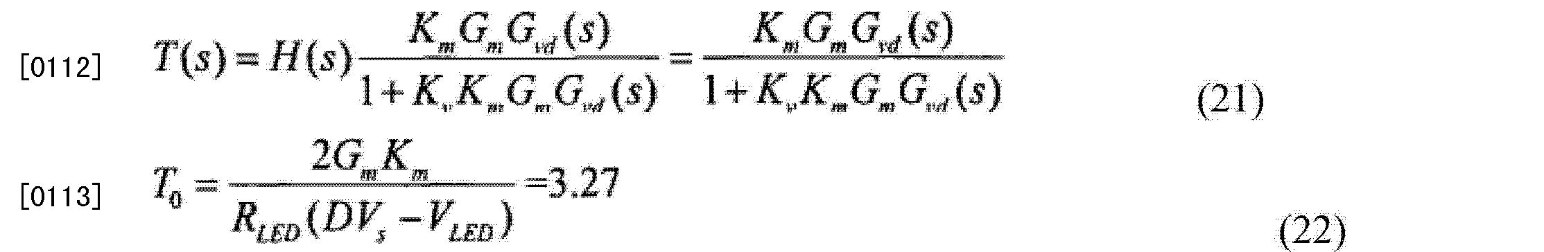Figure CN102905434AD00093