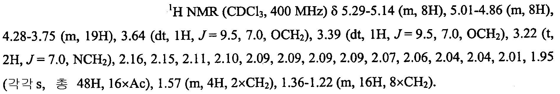 Figure 112010030712312-pct00005