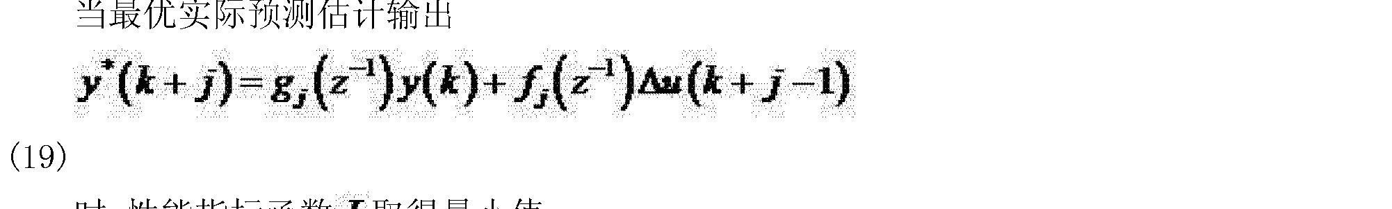 Figure CN103019267AD00083