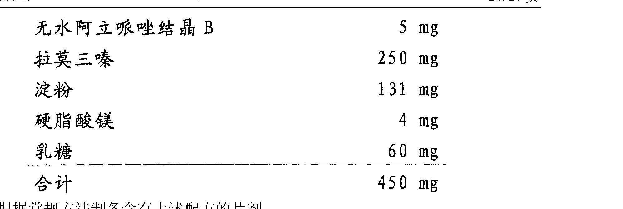 Figure CN102172401AD00221