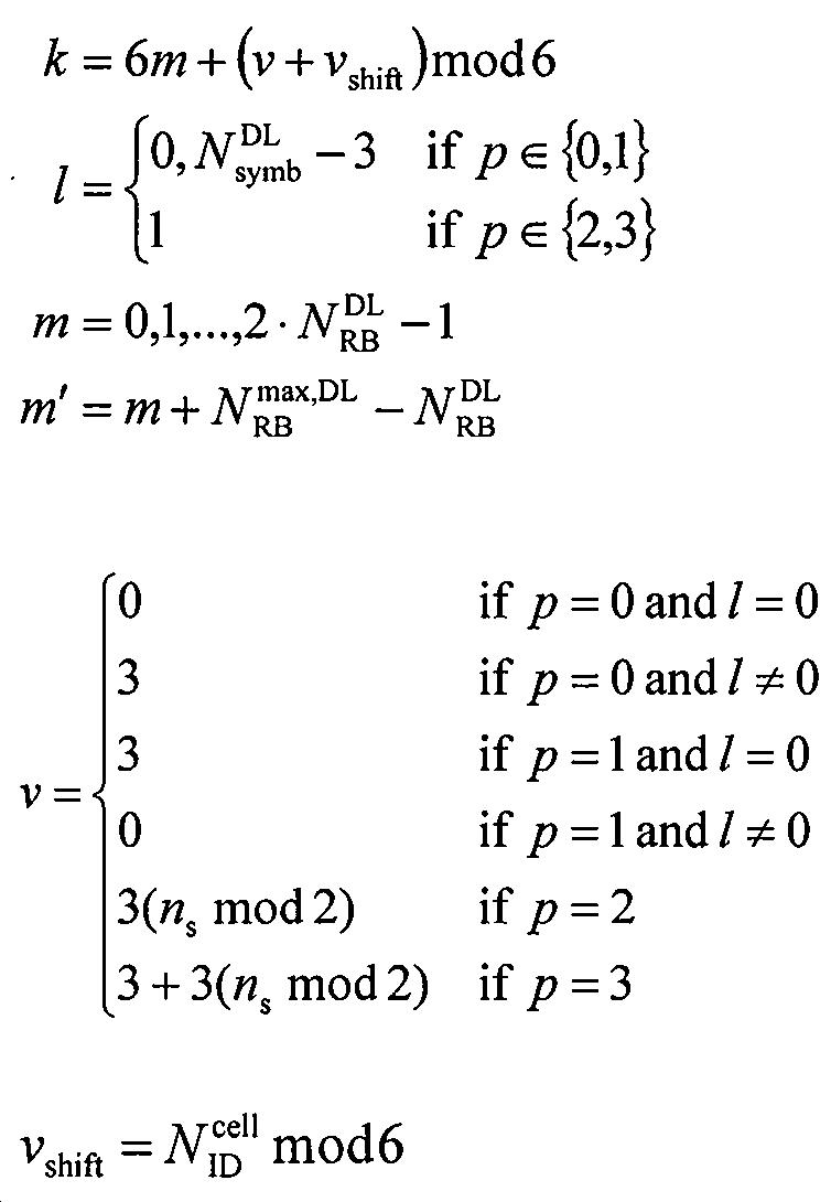 Figure 112016078160092-pct00034