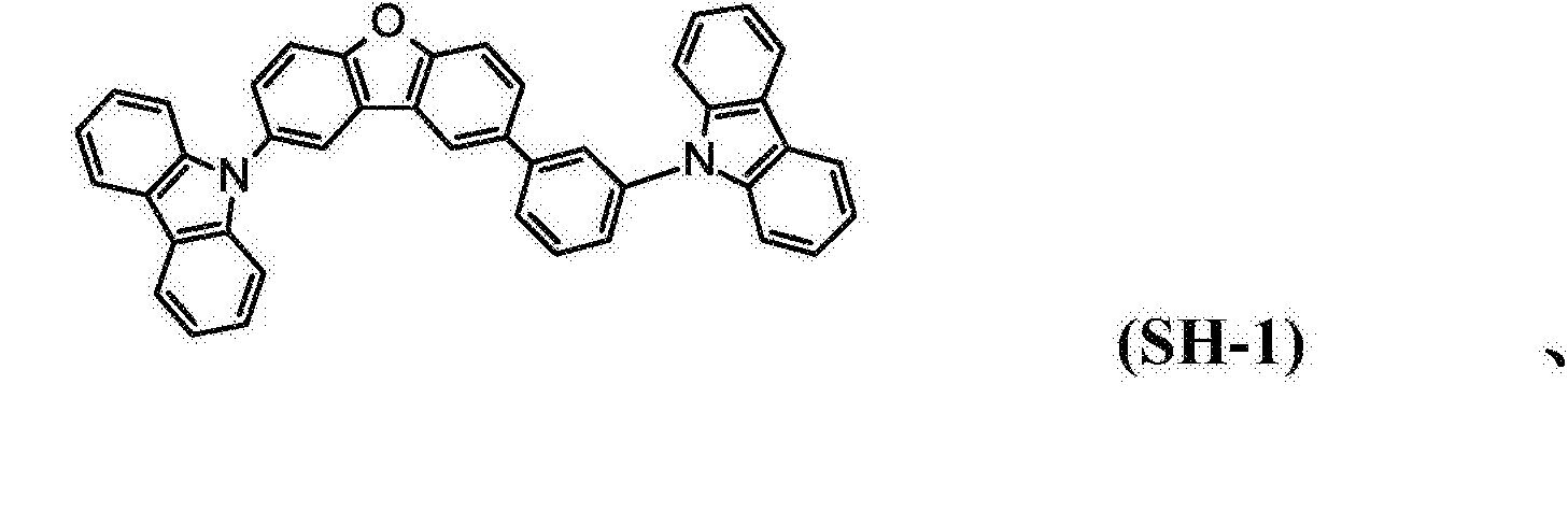 Figure CN105993083BC00123