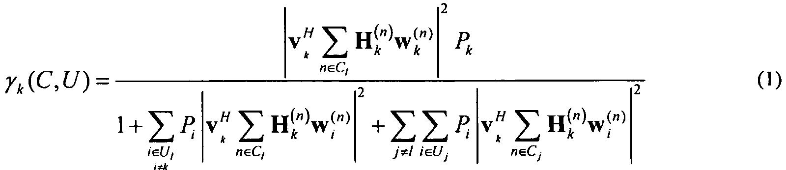 Figure 112011008100869-pct00014