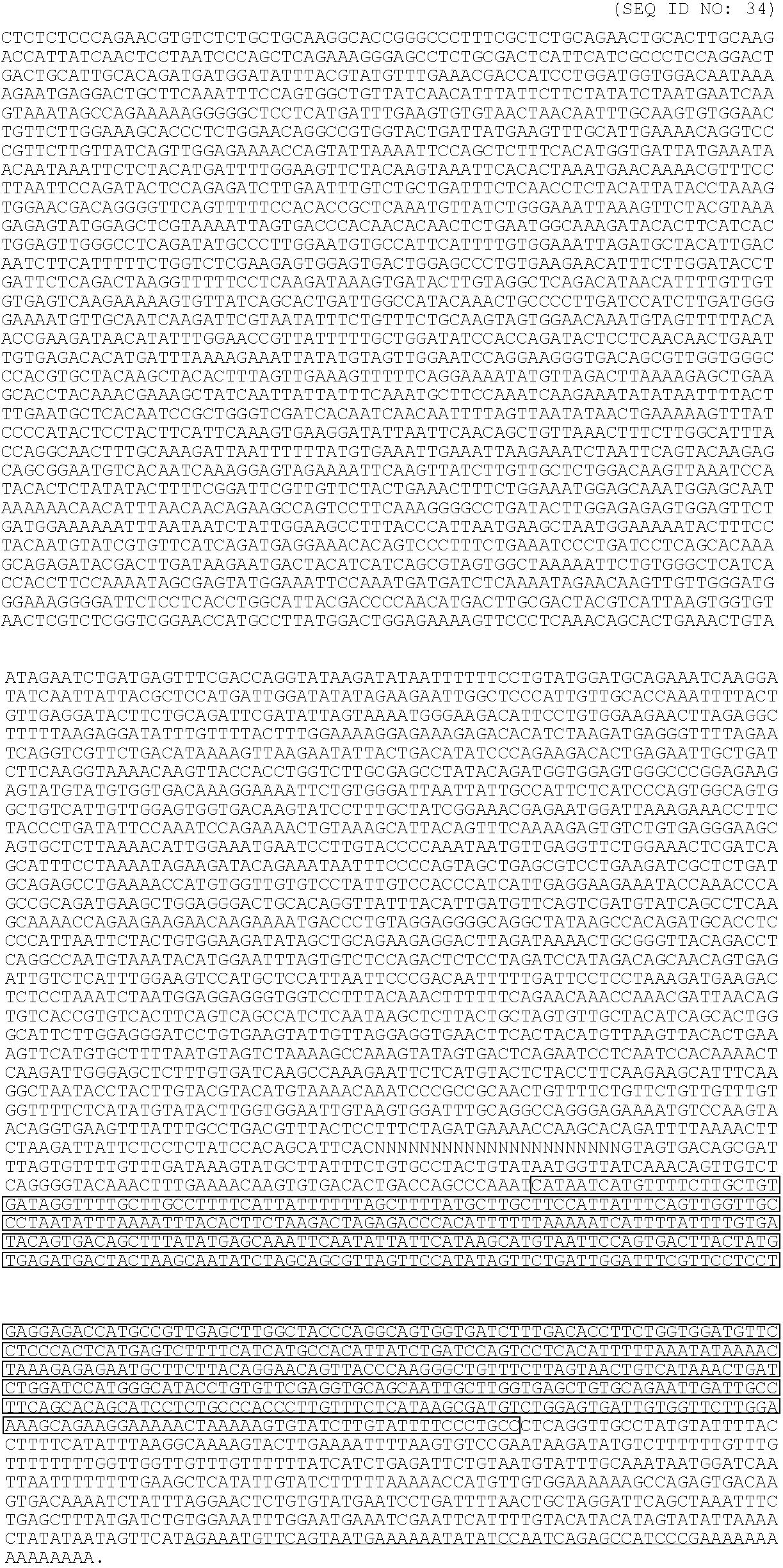 Figure US20100099098A1-20100422-C00002