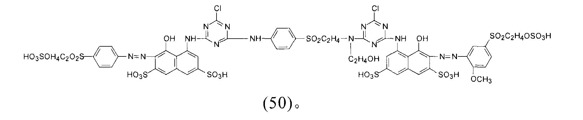Figure CN102206428BD00221