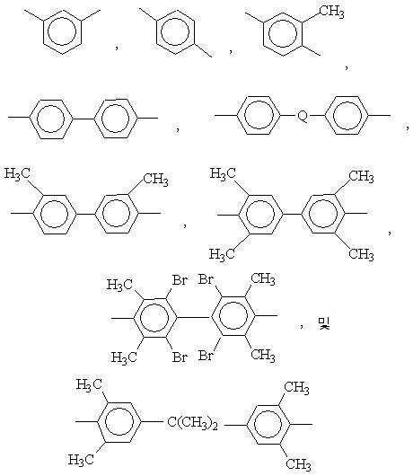 Figure 112013111957361-pct00011