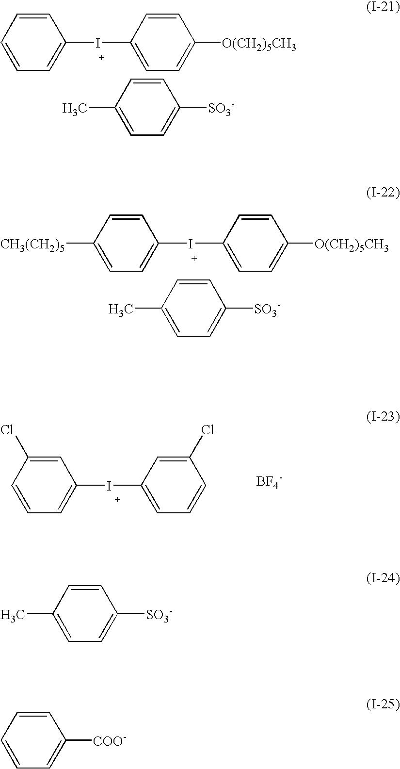 Figure US07425406-20080916-C00068