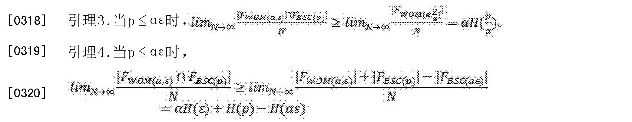 Figure CN105579972AD00272