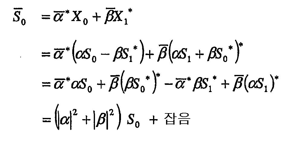 Figure 112003007974093-pct00011