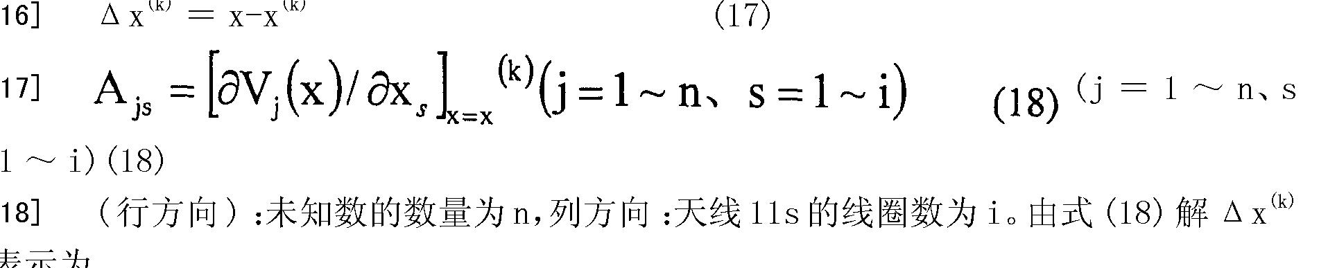 Figure CN101179979BD00103