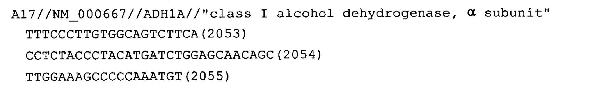 Figure 02040005