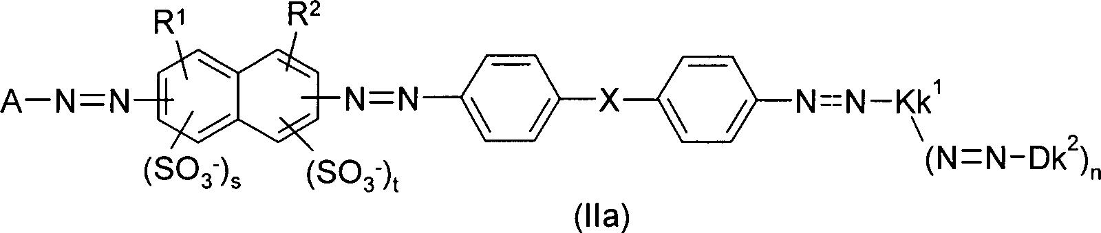 Figure 01160003