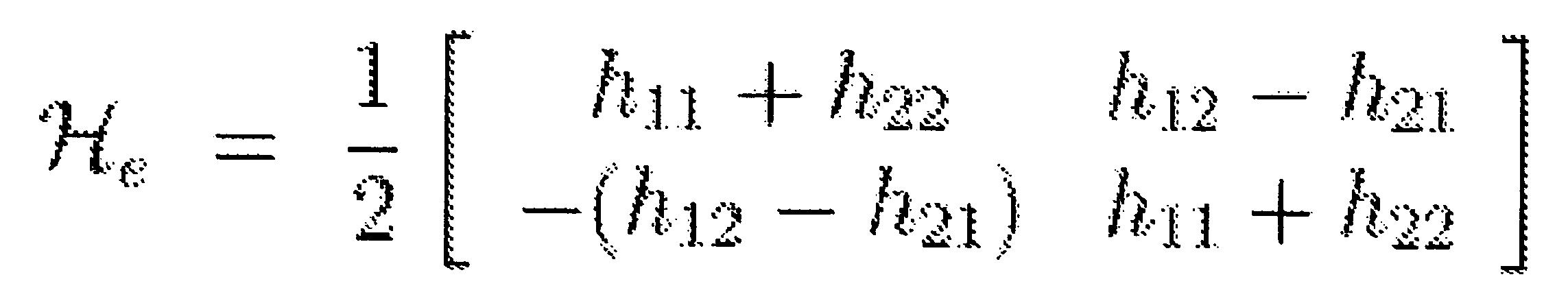 Figure 112015010005017-pat00005