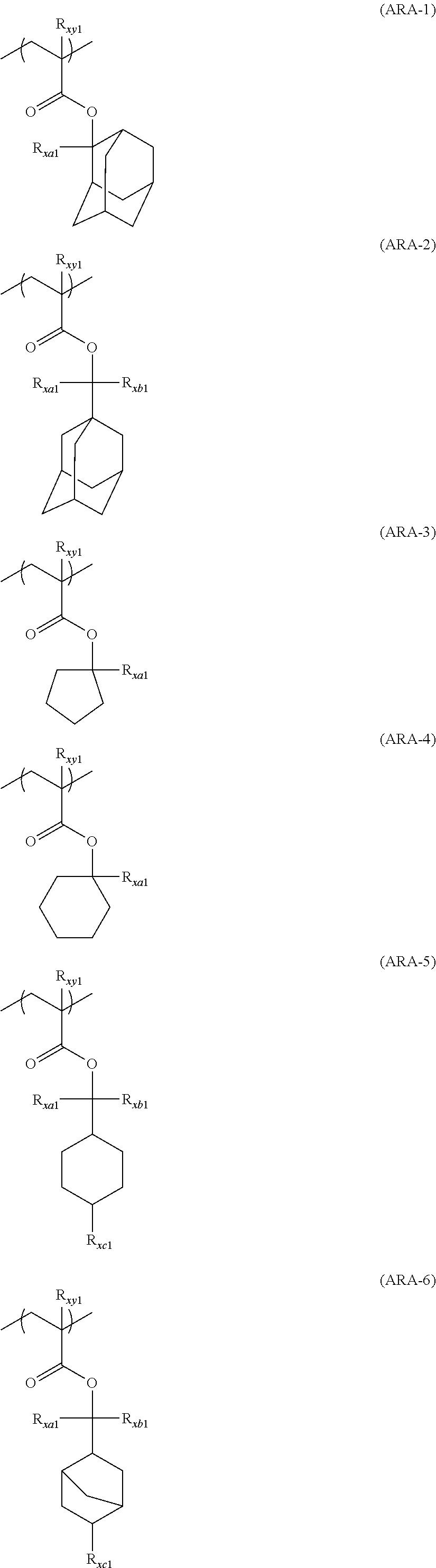 Figure US08071272-20111206-C00038