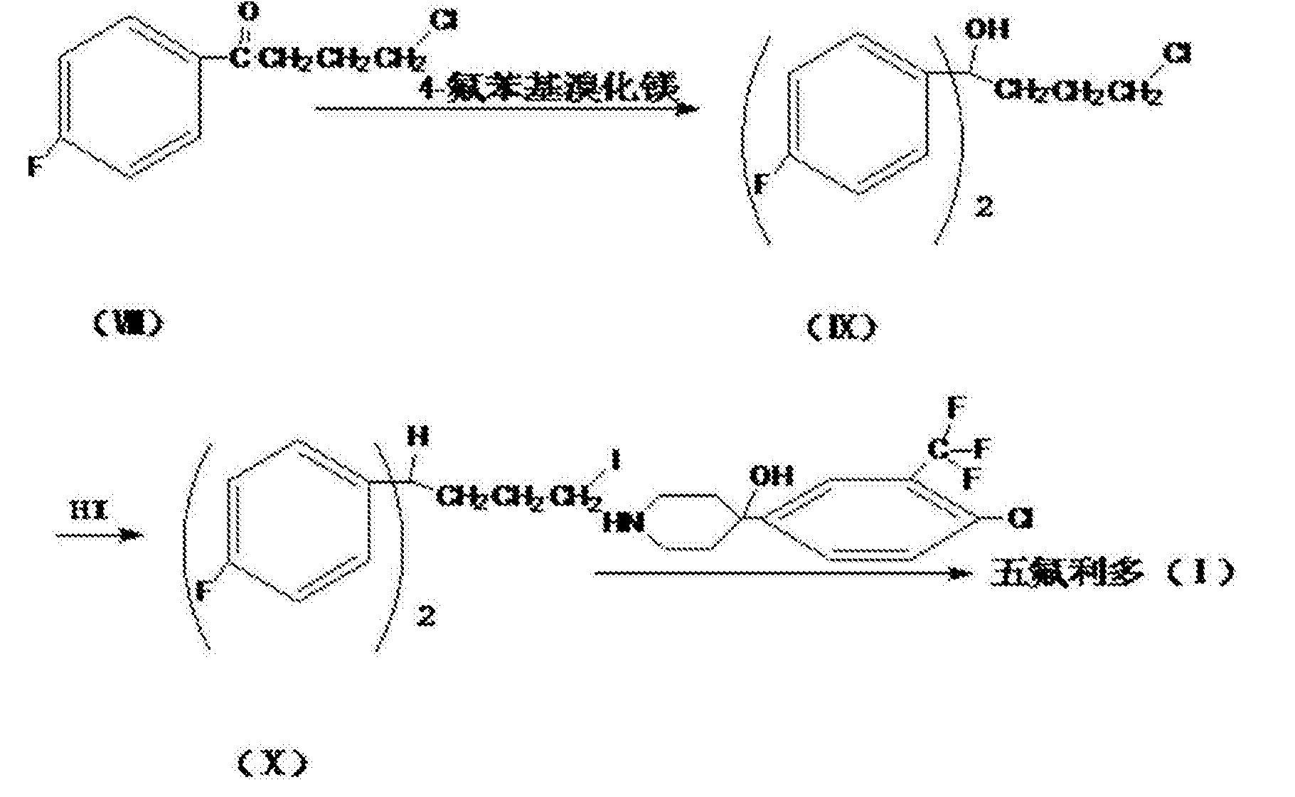 Figure CN106187863AD00121