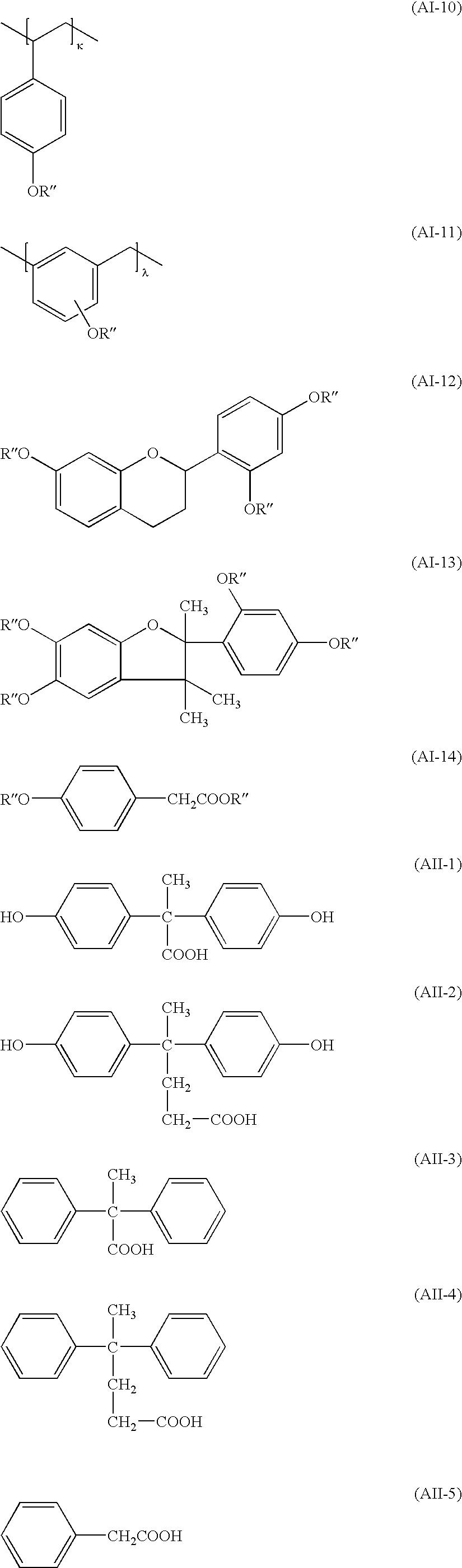 Figure US07537880-20090526-C00073