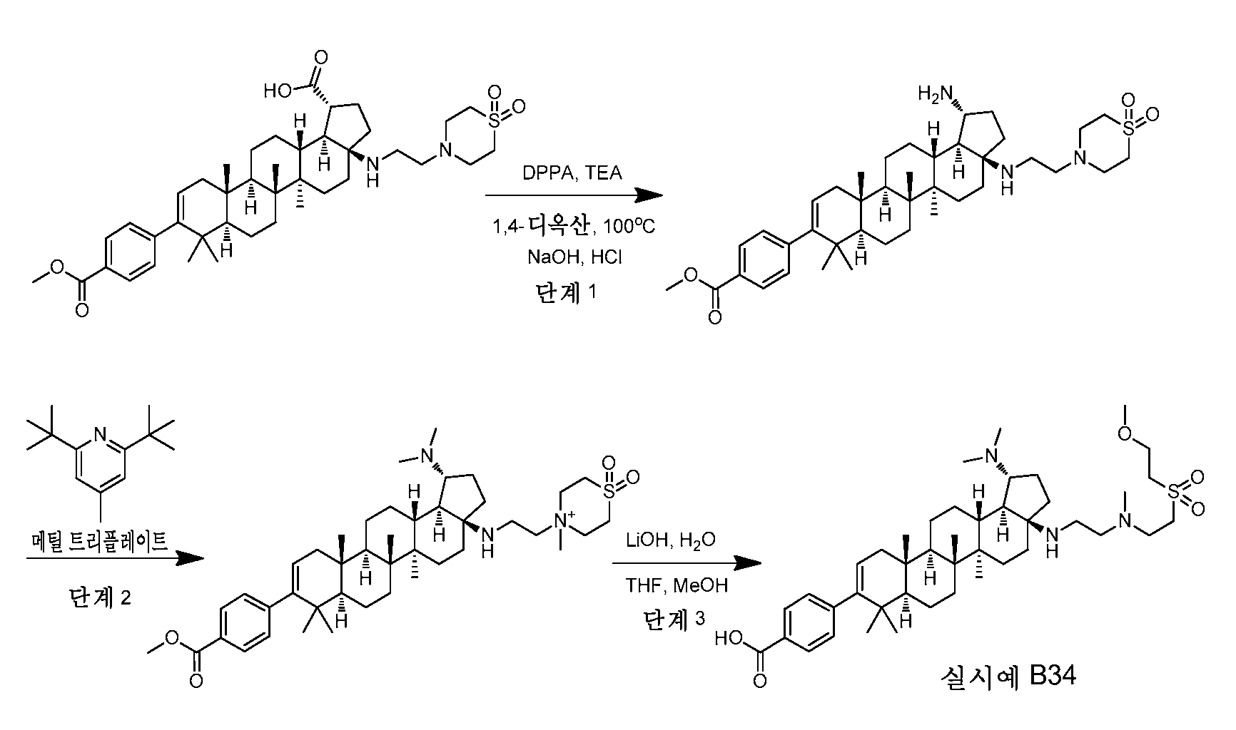 Figure pct00338